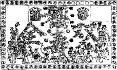 清代1358