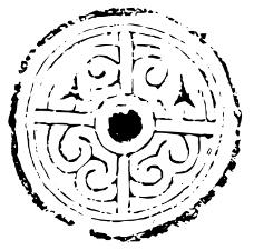 秦汉时代0145