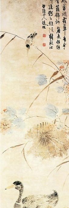 中國傳世名畫圖片