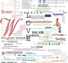 漂亮文字图片