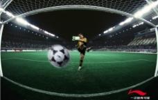 李宁广告足球图片