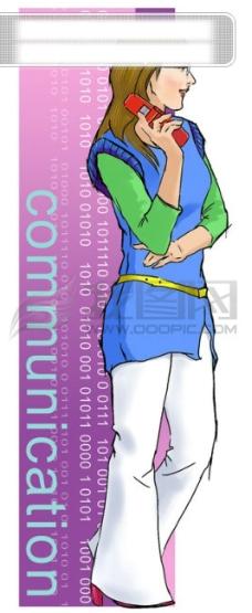世界 网络 电脑 通讯 卡通人 商务 @