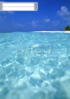 海上度假 海滩沙滩 休闲度假 海边 海水
