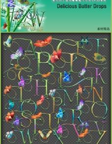精美26个高清晰蝴蝶字母英文PSD素材