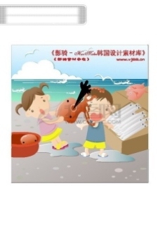 度假生活 旅游度假 家庭生活幸福生活矢量素材 HanMaker韩国设计素材库