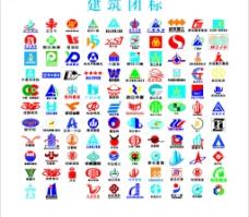 建筑集团标图片