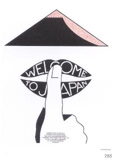 20世纪日本设计师作品集0037