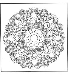 隋唐五代1242