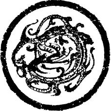 秦汉时代1085